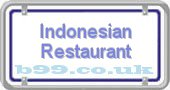 indonesian-restaurant.b99.co.uk